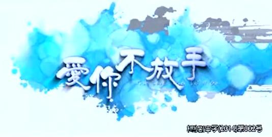 スクリーンショット(2014-06-10 17.17.38).png