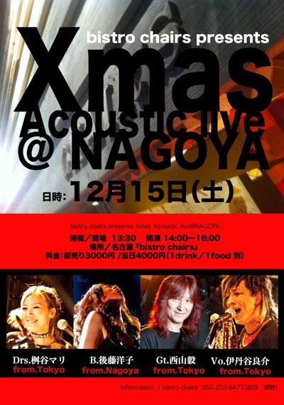 2012_12_15xmaslive_mini400.jpg
