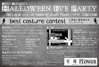 Halloween Eve Party 2011 backside-mini.jpg