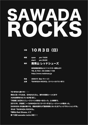 sawada rocks 10-3 flyer mini.jpg