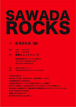 sawada rocks8-20flyer:mini.jpg