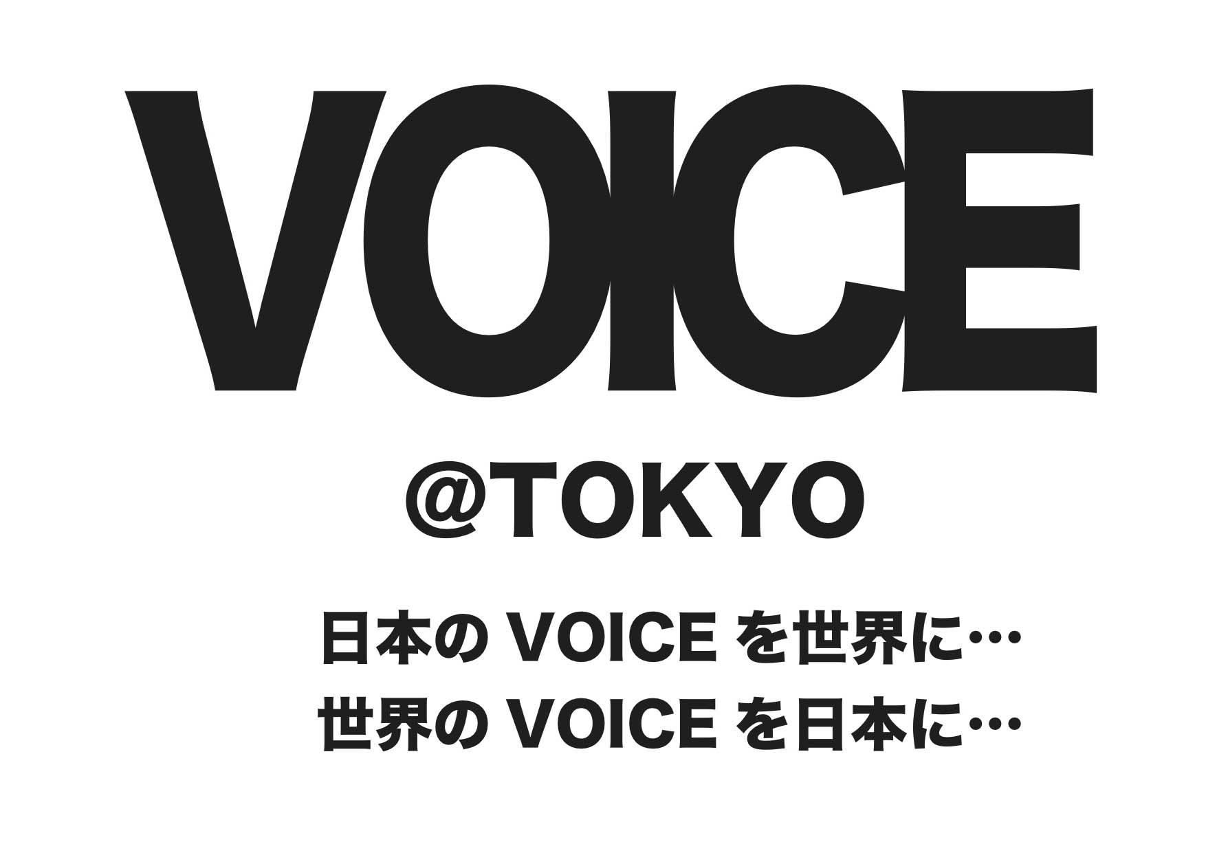 voice@tokyo.jpg